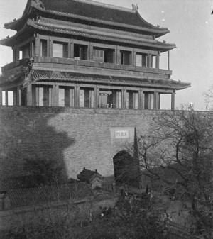 阜成门,原称平则门,是北京城西边的一个城门,现已被中共拆毁。(公有领域)