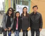 社区人士呼吁华裔参加反对大麻店的听证会(从左至右分别为11区居民陈小香及女儿陈婷婷,亚裔选民协会创办人招霞和社区侨领邓超然。)(林骁然/大纪元)