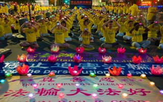 7.20 Falun Gong Candlelight Vigil in Manhattan, NYC, July 20, 2016. (Mark Zou/Epoch Times)