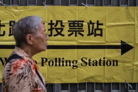 近日,香港區域法院審理去年區議會選舉舞弊案,中共統戰部涉嫌暗中操控。圖為2015年11月22日,香港區議會選舉中環區的一個投票站。(ANTHONY WALLACE/AFP)