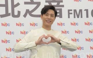 韋禮安出新專輯《硬戳》 讚王力宏「超人」