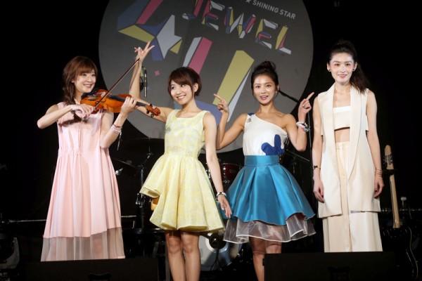 """喜欢音乐年度计划""""Jewel 4U""""旗从管罄(又起)、DHM豆花妹(蔡黄汝)、曾咏熙及林逸欣四人,日前同台开唱。 (喜欢音乐提供)"""