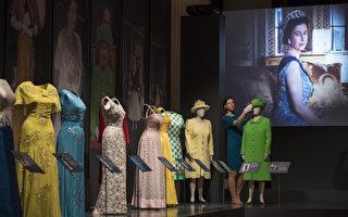组图:史上规模最大的女王服装展