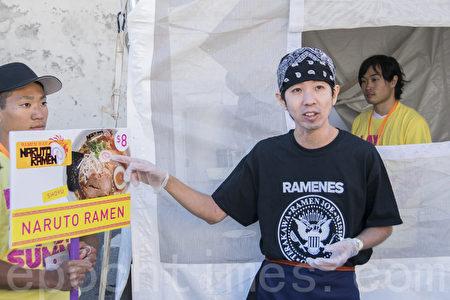 日本文化節週末登場 人潮湧動 華人贊美食