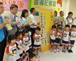 高雄市幼小学童一起响应减糖。(高市府卫生局提供)