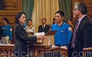 旧金山5万签名挺天国乐团 市议员:需调查受阻原因