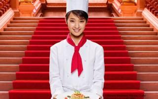 《首相阁下的料理人》改编自同名漫画,由日本女星刚力彩芽担纲演出。(公关提供)