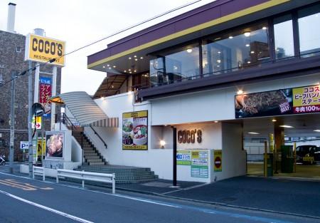 东京的一家COCOS壱番屋店铺。(卢勇/大纪元)
