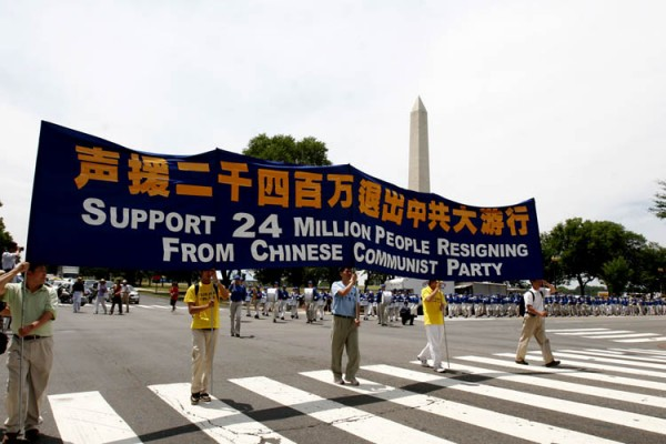 2007-7-21-dctdrally-07