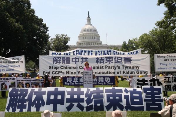 2008年7.20,來自世界各地的部份法輪功學員、正義人士、國會議員和非政府組織在美國國會大廈前舉行7.20反迫害大集會(李莎/大紀元)