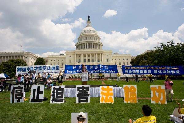 2009年7.20,來自世界各地的部份法輪功學員、正義人士、國會議員和非政府組織在美國國會大廈前舉行7.20反迫害大集會(李莎/大紀元)