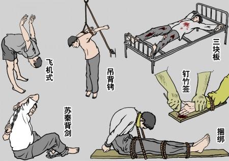 2012-9-13-minghui-jiangsu-xinao-pohai-25_