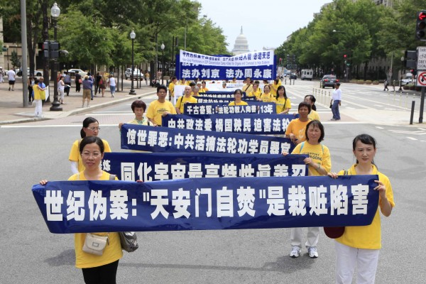 2012.07.13 Parade (photo by LiMing) 055