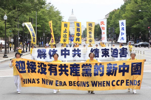 2012.07.13 Parade (photo by LiMing) 085