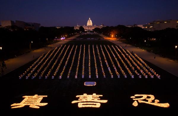 2014年7月17日,來自美東地區的部份法輪功學員在美國首都國家廣場舉行燭光夜悼,悼念那些在中國大陸被迫害致死的大法弟子。(戴兵/大紀元)