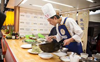 專家:20年內中國美食躋身美高檔餐館