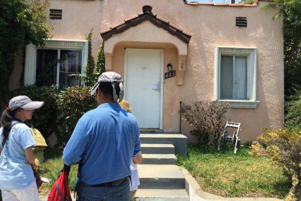 收回被侵占房子 洛杉矶华人致谢大纪元