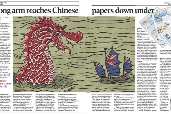 澳洲主流媒体关注中共对海外媒体控制