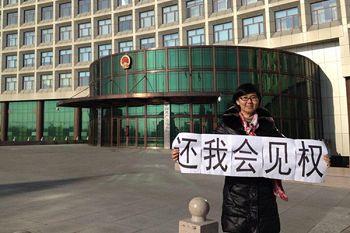王宇律師在「建三江案件」中要求司法當局歸還辯護權(明慧網)