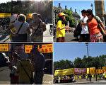 二零一六年七月二十日,在英国会大厦前,各界民众在听闻法轮功真相后签名反迫害。(明慧网)