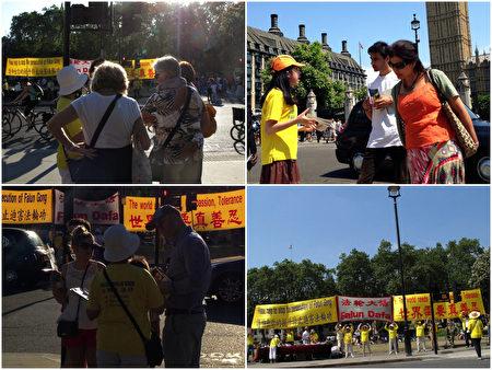二零一六年七月二十日,在英國會大廈前,各界民眾在聽聞法輪功真相後簽名反迫害。(明慧網)
