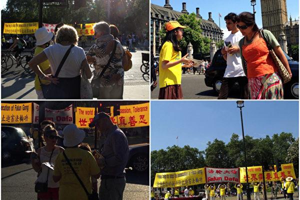 英国会大厦前揭中共暴行 议员民众签名支持