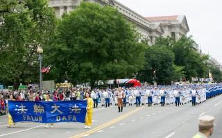 美國獨立日遊行  首都及周邊城市歡迎法輪功