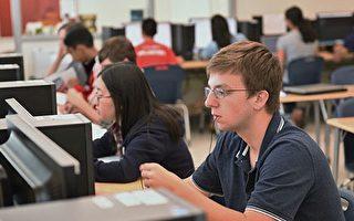 根據美國國土安全部的數據,麻州去年公立學校的外籍學生人數為447人,而2010年僅97人。(Fotolia)