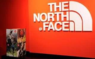 拥有多个知名运动品牌的VF 公司,过去10年在中国大陆的营业额增长到6亿美元。图为VF公司的一个品牌The North (Vittorio Zunino Celotto/Getty Images)