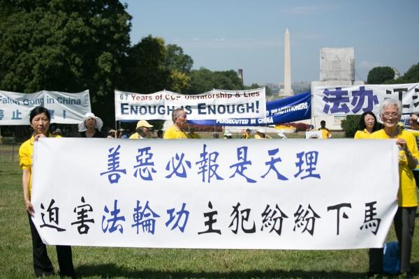 2016年7月14日,來自美東地區的部份法輪功學員、正義人士、國會議員和非政府組織在美國國會大廈前舉行7.20反迫害大集會(李莎/大紀元)