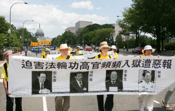 2016年7月14日,法輪功7.20反迫害、聲援退黨大潮大遊行(李莎/大紀元)