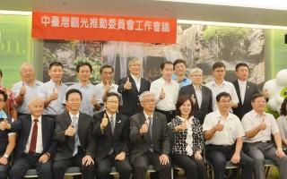 由中部7縣市組成的「中台灣觀光推動委員會」20日在雲林開會,規劃推出中台灣7縣市專屬吉祥物「7小福」,打造觀光品牌。(雲林縣政府提供)