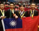 2016年第27屆國際生物奧林匹亞競賽結果23日傍晚出爐,台灣4位選手全數獲得金牌。左起劉奕辰、謝允能、林孟黌、黃靖惟。(教育部提供)