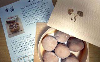 京都宝泉堂名列日本最美味50家甜点店,不只是美味,这间店的甜点师更是京都下鸭神社的御用果子匠臣,因为重现了失传140年的神前供奉御饼而声名大噪。(ABBA集团提供)