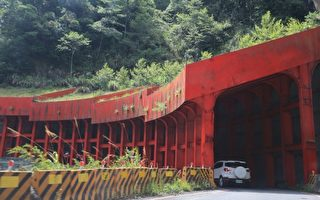 """中横公路总局虽有意以""""明隧道""""方式通过坍方区,但打通隧道才是长久之计。(台中市政府提供)"""