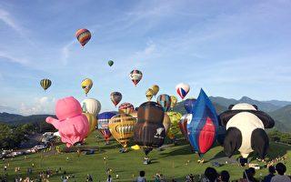 2016台湾国际热气球嘉年华在台东鹿野高台缤纷展开。(台东县政府提供)