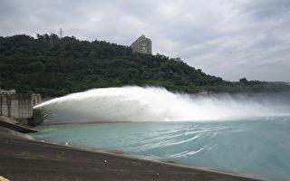 防強颱,石門水庫持續以100cms(每秒100噸)放流增加蓄洪空間。(陳建霖/大紀元)