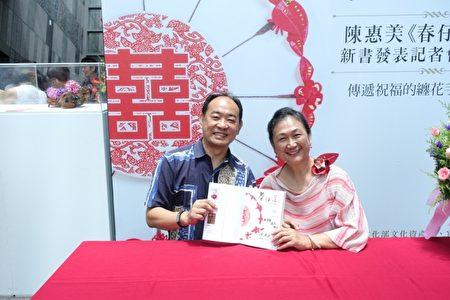 陈惠美老师与博物馆家族协会林瑞木理事长。(兰阳博物馆提供)