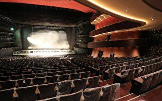 台中歌剧院8月试营运 敲定八折市民卡