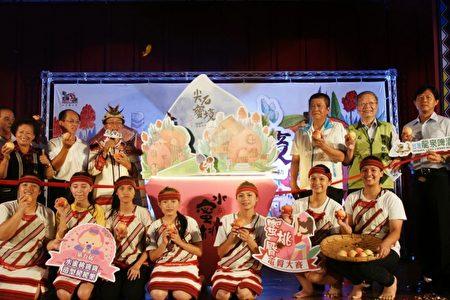 新竹县政府农业处、原民处、尖石乡公所以及地方人士共同启动水蜜桃季仪式。(新竹县政府提供)