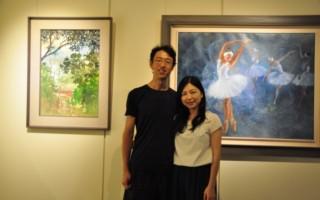 画家陈思仰(左)和骆佳慧(右)举办绘画创作夫妻联展。(赖月贵/大纪元)