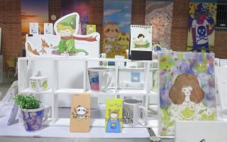 亞洲插畫大賞到台中 匯集國際創意能量
