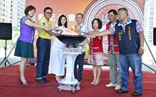 LOKAH SU GA 泰雅文化活動周末起跑