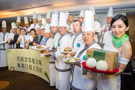 「2016台灣美食展」將於8月5日於世貿一館登場,新竹、嘉義及台中三縣市打造三大旗艦主題館,推出四季套餐,精選在地食材演繹「食在地,吃當季」的美味。(陳柏州/大紀元)