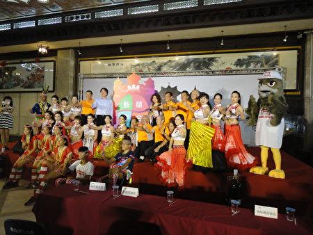 2016「鷄籠中元祭」行前記者會,參加演出團體相見歡。(陳秀媛/大紀元)
