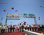延宕14年台68线荣滨段正式通车启用。(新竹市府提供)