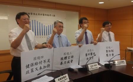 台灣胸腔暨重症加護醫學會呼籲政府,重視重症醫療資源,別讓未來人力斷層成真。(簡源良/大紀元)