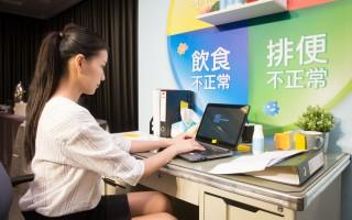 台灣癌症基金會針對大腸癌友調查發現,近八成大腸癌患者在罹癌前有「驚腸4作息」,包括用餐不定時、睡眠不足、過勞工時,以及排便不順。(陳柏州/大紀元)