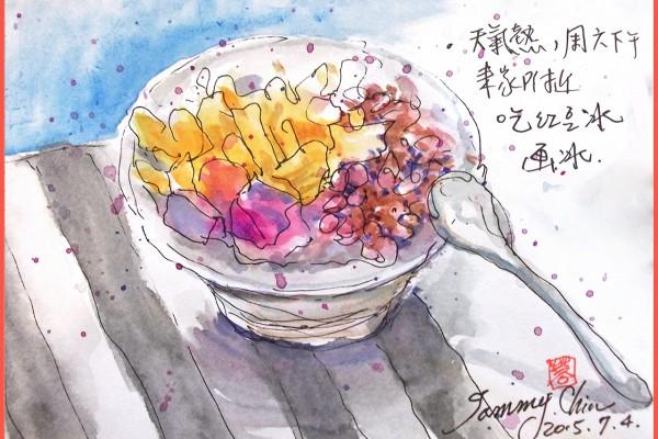 淡彩速寫 / 芒果紅豆牛奶冰(圖片來源:作者 邱榮蓉 提供)