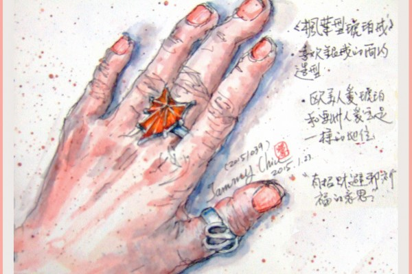 淡彩速寫 / 我愛個性銀戒(圖片來源:作者 邱榮蓉 提供)